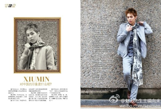 [TRANS] Men's Style Interview - Xiumin